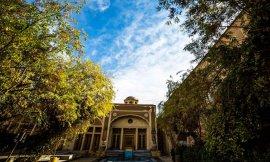 image 13 from Hotel Moshir Garden Yazd