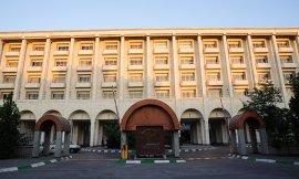 image 1 from Homa Hotel Mashhad