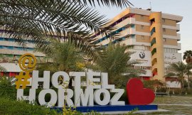 image 1 from Hormoz Hotel Bandar Abbas