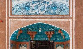 Ibne Sina Hotel Isfahan