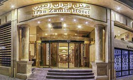 image 1 from IranZamin Hotel Mashhad