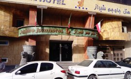 image 1 from Jame Jam Hotel Shiraz