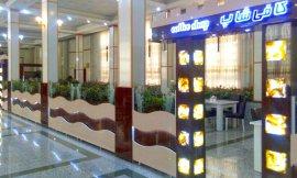 image 9 from Jamshid Hotel Kermanshah
