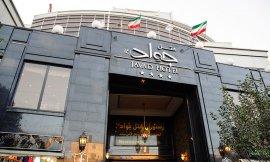 image 2 from Javad Hotel Mashhad