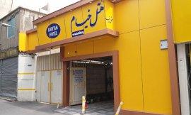 image 2 from Khayyam Hotel Tehran