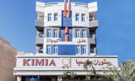 image 1 from Kimia 2 Hotel Qeshm