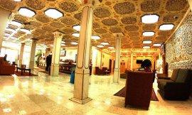 image 2 from Kowsar Hotel Tehran