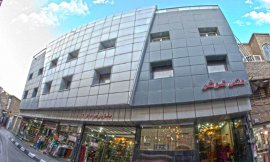 image 1 from Kowsar Hotel Mashhad