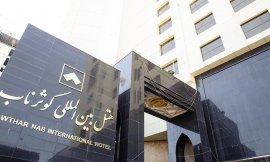 image 2 from Kowsar Nab Hotel Mashhad
