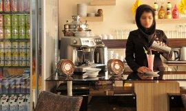 image 9 from Labkhand Hotel Mashhad