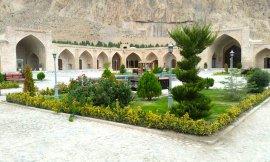 image 2 from Laleh Bistoon Hotel Kermanshah