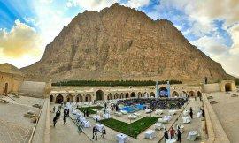 image 9 from Laleh Bistoon Hotel Kermanshah