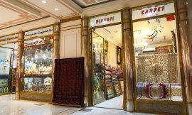 image 20 from Laleh Hotel tehran