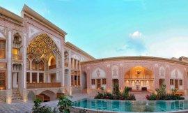 image 1 from Mahinestan Raheb Hotel Kashan