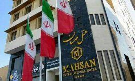 image 2 from Mahsan Hotel Qom