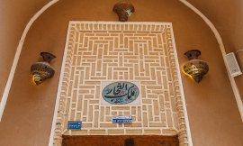 Malek-o Tojjar Hotel Yazd