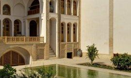 image 2 from Manouchehri Hotel Kashan