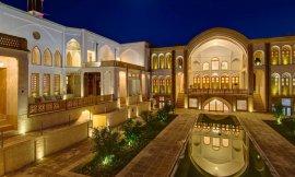 image 1 from Manouchehri Hotel Kashan