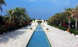 image 10 from Marina Park Hotel Kish