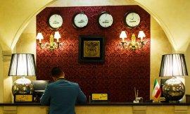 image 3 from Marlik Hotel Tehran