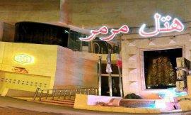 image 1 from MarMar Hotel Mashhad