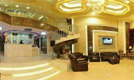 image 3 from MarMar Hotel Mashhad