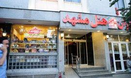 image 2 from Mashhad Hotel