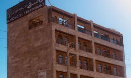image 1 from Nako Hotel Bushehr