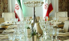 image 10 from Niloo Hotel Tehran
