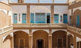 image 2 from Noghli House Kashan