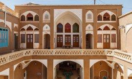image 1 from Noghli House Kashan