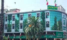image 1 from Pardis Hotel Rasht