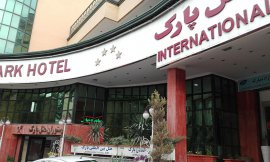 image 1 from Park Hotel Urmia