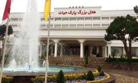 image 2 from Park Hayat Hotel Mashhad