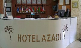 image 4 from Parsian Azadi Hotel Abadan