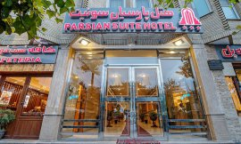 image 1 from Parsian Suite Hotel Isfahan