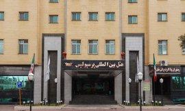 image 1 from Persepolis Hotel Shiraz