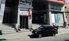 image 2 from Plus Hotel Qeshm