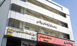image 1 from Plus Hotel Qeshm