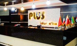 image 4 from Plus Hotel Qeshm