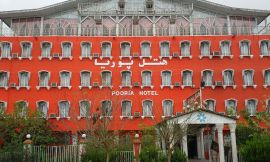 image 1 from Pouria Hotel Rasht