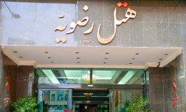 Razavieh Hotel Mashhad