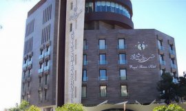 image 1 from Royal Hotel Shiraz