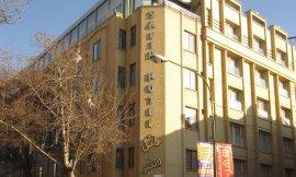 image 1 from Safir Hotel Isfahan