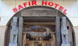 image 1 from Safir Hotel Qeshm