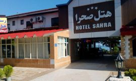 image 1 from Sahra Hotel Nowshahr