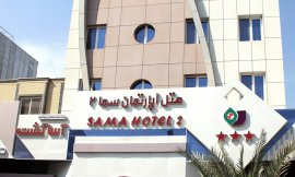 image 1 from Sama 2 Hotel Qeshm
