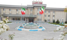 image 1 from Samen Hotel Mashhad