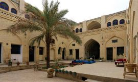 image 2 from Sarabi Traditional Hotel Shushtar