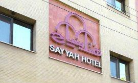 image 1 from Sayyah Hotel Kashan